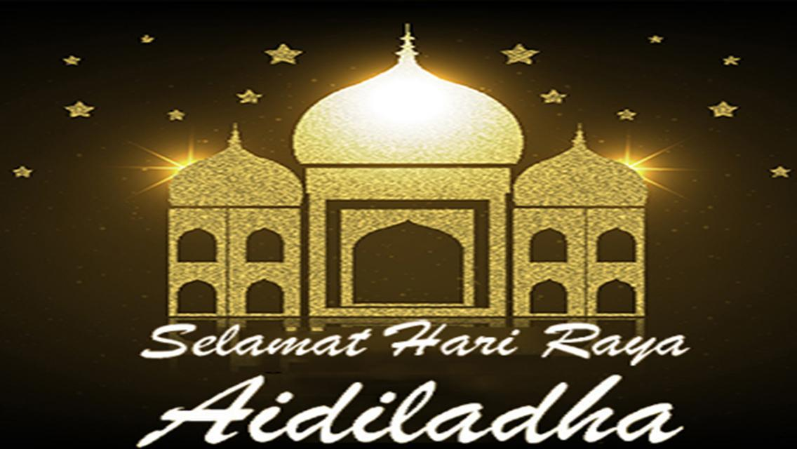 Hari Raya Aidiladha Greeting Cards For Android Apk Download