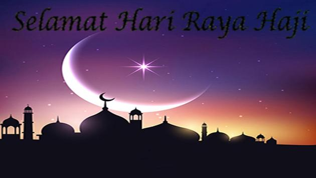 Hari Raya Haji Greeting Cards poster