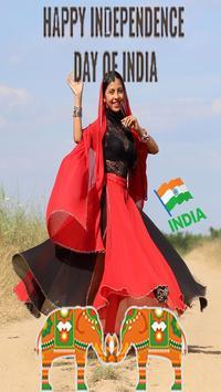 स्वतंत्रता दिवस भारत फोटो ग्रिड screenshot 6
