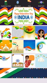 Independence Day Greeting Cards 15 Aug screenshot 10