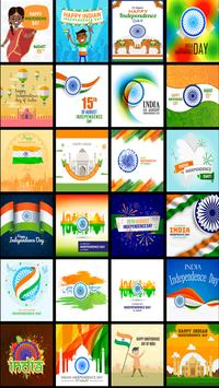 Independence Day Greeting Cards 15 Aug screenshot 3