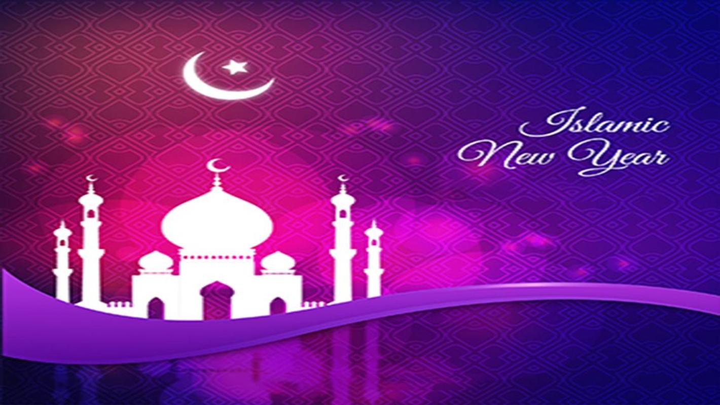 Islamic new year greeting cards 2017 apk download free photography islamic new year greeting cards 2017 apk screenshot m4hsunfo