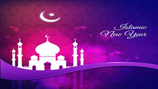 Islamic new year greeting cards apk download free photography app islamic new year greeting cards apk screenshot m4hsunfo