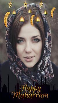 Islamic New Year Photo Editor screenshot 4