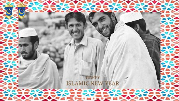 Islamic New Year Photo Editor screenshot 7