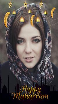 Islamic New Year Photo Editor screenshot 8