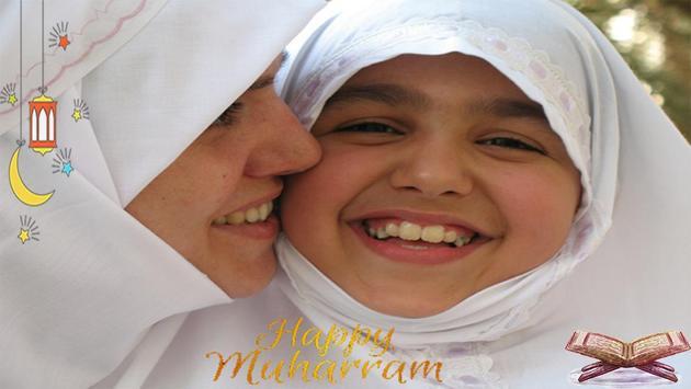 Islamic New Year Photo Editor screenshot 2