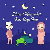 Kad Ucapan Hari Raya Haji icon
