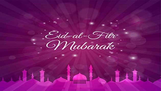 Ramadan Greeting Cards screenshot 1