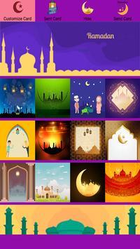 Ramadan Greeting Cards screenshot 2