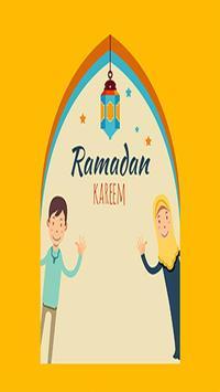 Ramadan Greeting Cards screenshot 4