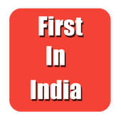 First In India icon