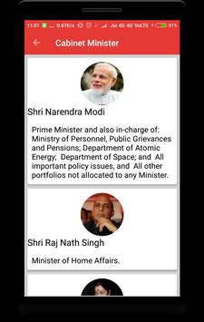 Union Ministers of India screenshot 1