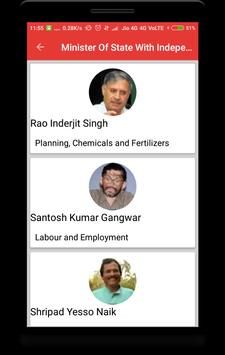 Union Ministers of India screenshot 2
