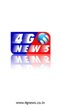 4G News apk screenshot