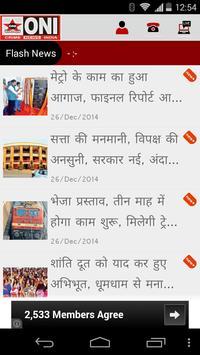 ONI NEWS INDIA screenshot 4