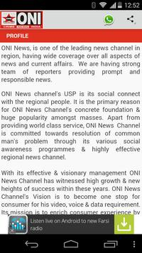 ONI NEWS INDIA apk screenshot