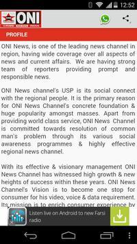 ONI NEWS INDIA screenshot 6