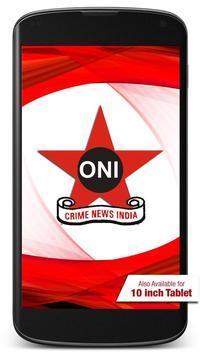 ONI NEWS INDIA screenshot 1