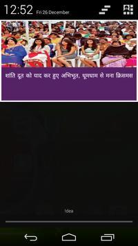 ONI NEWS INDIA screenshot 3