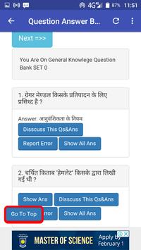 Hindi GK-General Knowledge screenshot 4