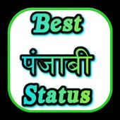 Best Punjabi Status icon