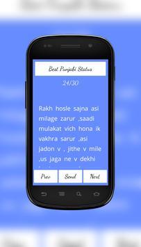 Best Punjabi Status apk screenshot