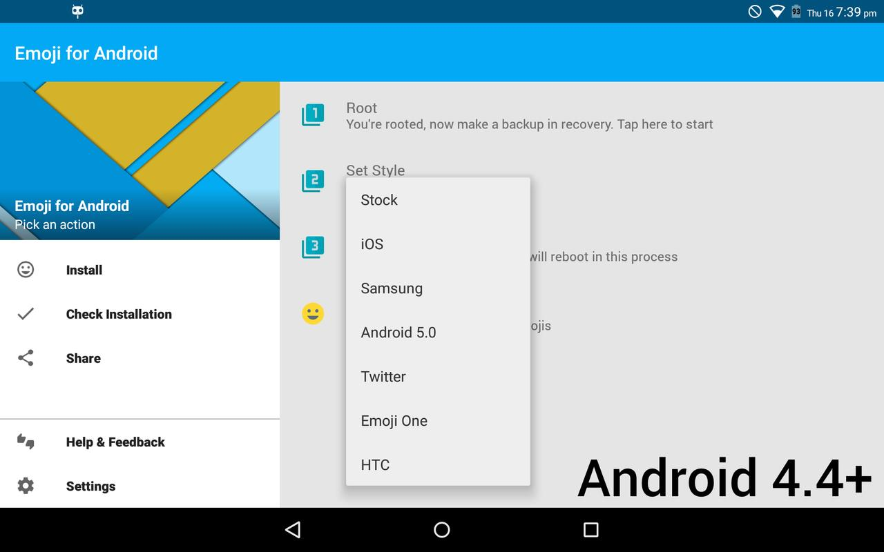 how to get free data on android
