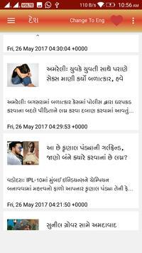 e-GS TV Gujarati Samachar LIVE apk screenshot