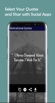 Inspirational Quotes and Motivational Quotes screenshot 2