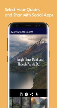 Inspirational Quotes and Motivational Quotes screenshot 3