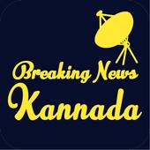 kannada Live Breaking News icon