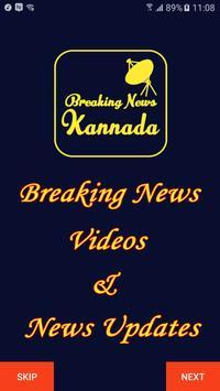 kannada Live Breaking News poster