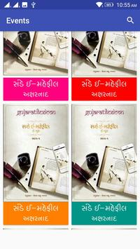 AksharNaad Gujarati Ebooks screenshot 6