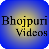 Bhojpuri All New Videos icon