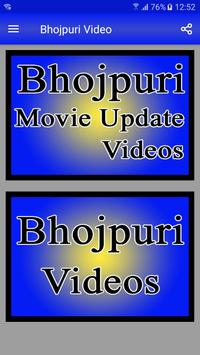 Bhojpuri All New Videos poster
