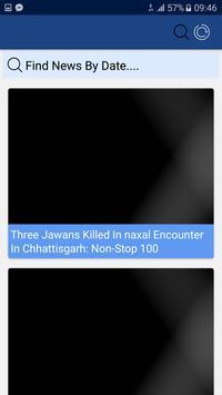 Bihar Live Channels screenshot 4