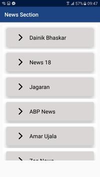 Bihar Live Channels screenshot 5