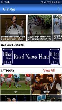 Bihar Live Channels screenshot 1