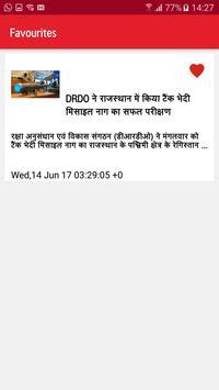 Hindi Live News Channels & Papers screenshot 7