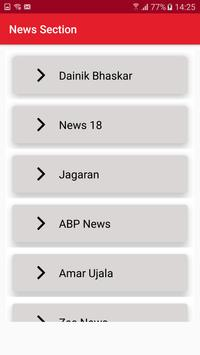 Hindi Live News Channels & Papers screenshot 4