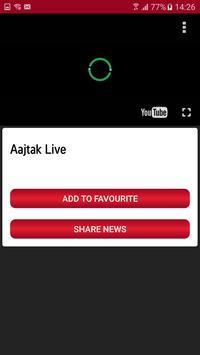Hindi Live News Channels & Papers screenshot 5