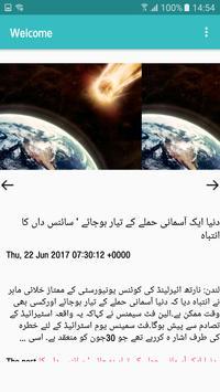 Urdu Live News apk screenshot