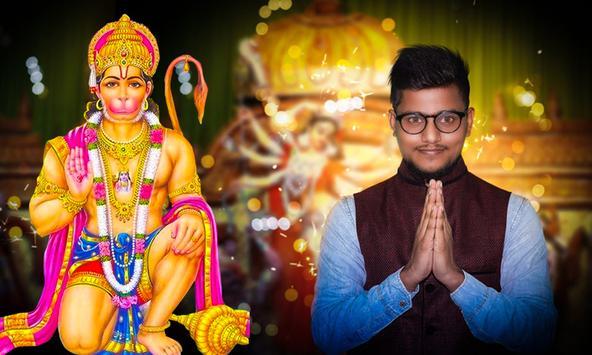 Hanuman Jayanti Photo Editor screenshot 1