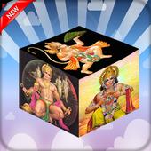 Hanuman Cube Livewallpaper icon