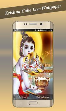 Krishna Cube Livewallpaper poster