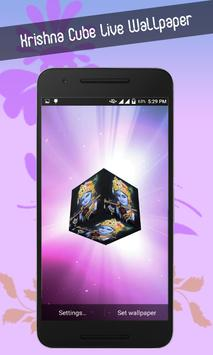 Krishna Cube Livewallpaper screenshot 1