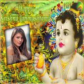 Krishna Janmashtami PhotoFrame icon