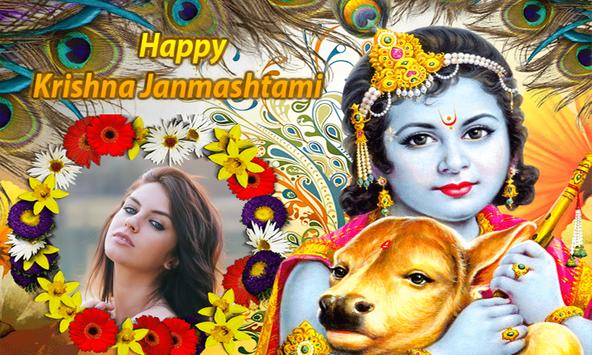 Krishna Janmashtami PhotoFrame - Krishna dp maker screenshot 2