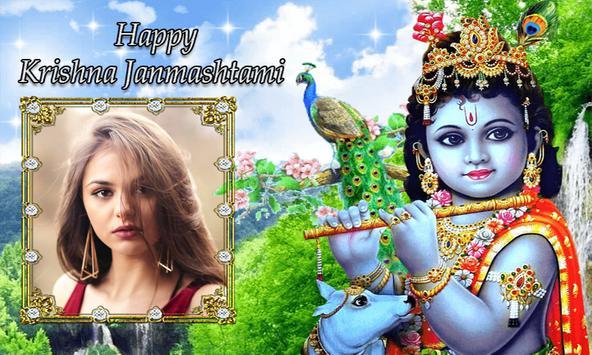 Krishna Janmashtami PhotoFrame poster